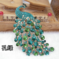 Bling Peacock Alloy Crystal Rhinestone Flatback DIY Phone Case Cover Deco Kit - Green