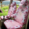 Floral print Stripe Lace Universal Auto Car Seat Cover Set 21pcs ice silk - Pink