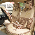 Zebra Lace Universal Auto Car Seat Cover Set 21pcs ice silk - Beige